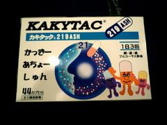 Kakytac_2